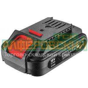 batareja akkumuljatornaja graphite energy 58g001 li ion 2 ah 5ddd33fcc8078 300x300 - Батарея аккумуляторная Graphite Energy+ 58g001 Li-Ion 2 Ah