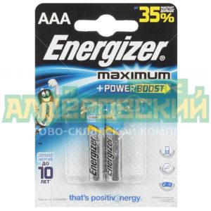batarejka energizer maximum aaa lr03 e92 fsb2 cena za blister 2 sht 5ddd351564516 300x300 - Батарейка Energizer Maximum AAA LR03/E92 FSB2, цена за блистер 2 шт