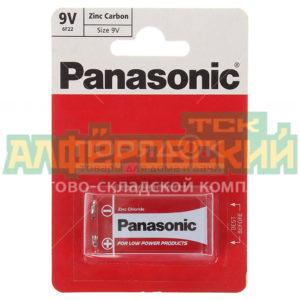 batarejka panasonic 6f22r krona zinc carbon bl1 cena za 1 batarejku 5ddd349d0ca4f 300x300 - Батарейка Panasonic 6F22R крона Zinc Carbon BL1, цена за 1 батарейку