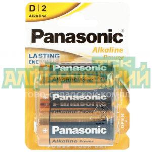 batarejka panasonic alkaline power lr20 cena za blister 2 sht 5ddd36087ce84 300x300 - Батарейка Panasonic Alkaline Power LR20, цена за блистер 2 шт