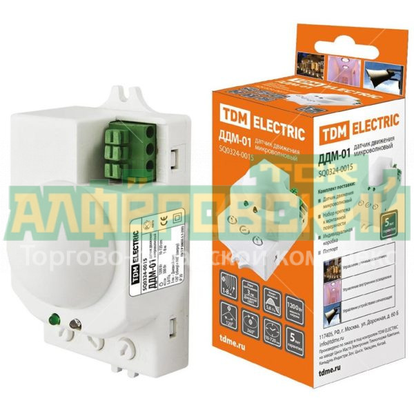 datchik dvizhenija tdm electric sq0324 0015 120 360 1 8 m 5ddccf92f41b8 600x600 - Датчик движения TDM Electric SQ0324-0015 120°+360°, 1-8 м