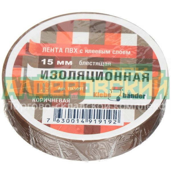 izolenta korichnevaja 15 mm 20 m 5ddcf07a92113 600x600 - Изолента коричневая 15 мм, 20 м