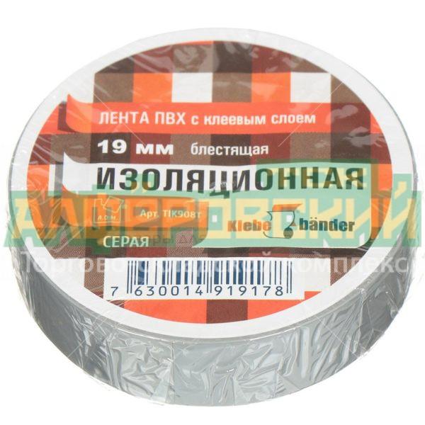 izolenta seraja 19 mm 20 m 5ddcf0806b682 600x600 - Изолента серая 19 мм, 20 м