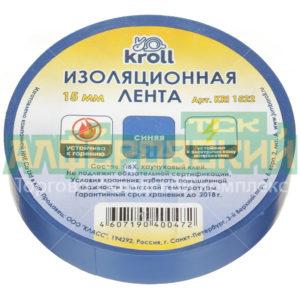 izolenta sinjaja 15 mm 20 m 5ddcf04b5ecb3 300x300 - Изолента синяя 15 мм, 20 м