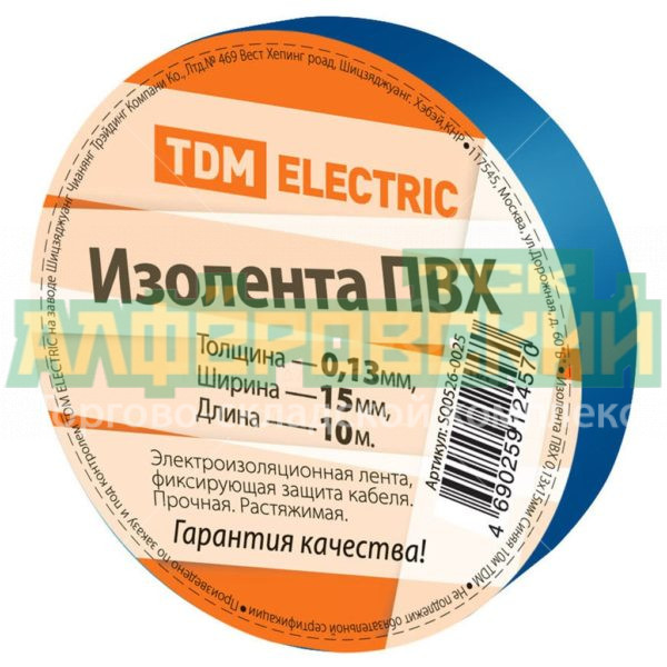 izolenta tdm electric sq0526 0025 sinjaja 15 mm 10 m 5ddcf091efc35 600x600 - Изолента TDM Electric SQ0526-0025 синяя, 15 мм, 10 м
