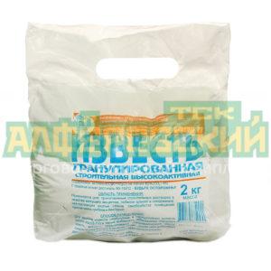 izvest granulirovannaja sts 2 kg 5dda40e287541 300x300 - Известь гранулированная СТС, 2 кг
