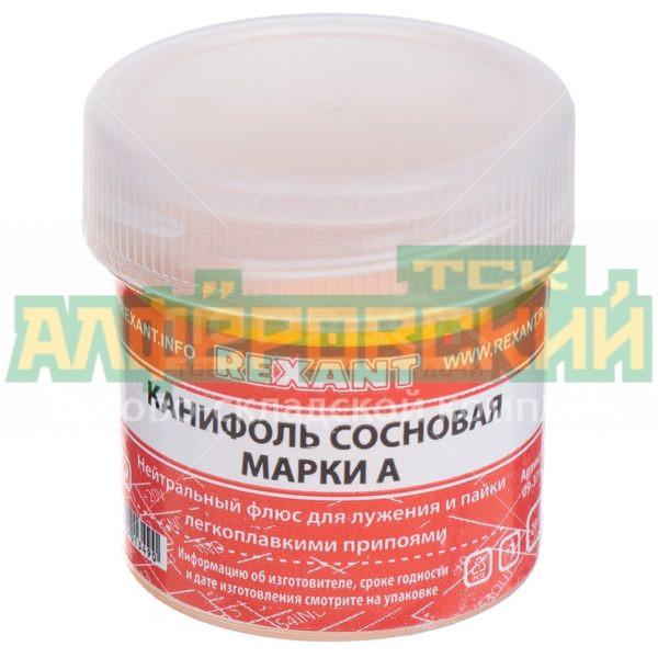 kanifol rexant 09 3710 sosnovaja marki a 20 g 5ddcf46faf028 600x600 - Канифоль Rexant 09-3710 сосновая марки А, 20 г