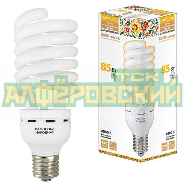 lampa ljuminescentnaja jenergosberegajushhaja tdm electric nl hs sq0347 0044 85 vt e40 holodnyj 5ddcd0bbb96a9 600x600 - Лампа люминесцентная энергосберегающая TDM Electric НЛ-HS SQ0347-0044, 85 Вт, Е40, холодный