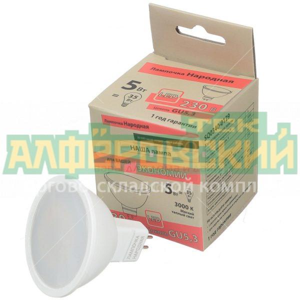 lampa svetodiodnaja tdm electric sq0340 0129 5 vt gu5 3 teplyj belyj svet 5ddcd37725449 600x600 - Лампа светодиодная TDM Electric SQ0340-0129 5 Вт GU5.3 теплый белый свет