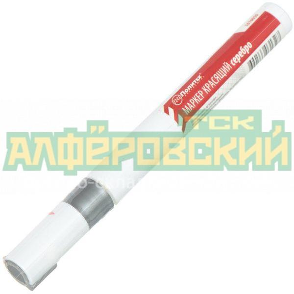 marker politeh 1610050 1 sht serebristyj 5ddca850d683a 600x600 - Маркер Политех 1610050, 1 шт, серебристый