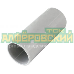 mufta soedinitelnaja 20 mm tdm electric sq0405 0012 50 sht 5ddd33453d7a4 300x300 - Муфта соединительная 20 мм TDM Electric SQ0405-0012, 50 шт