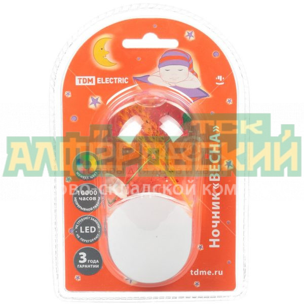 nochnik vesna tdm electric sq0357 0001 led 1 vt s datchikom sveta 5ddcd45a21db4 600x600 - Ночник Весна TDM Electric SQ0357-0001, LED, 1 Вт, с датчиком света