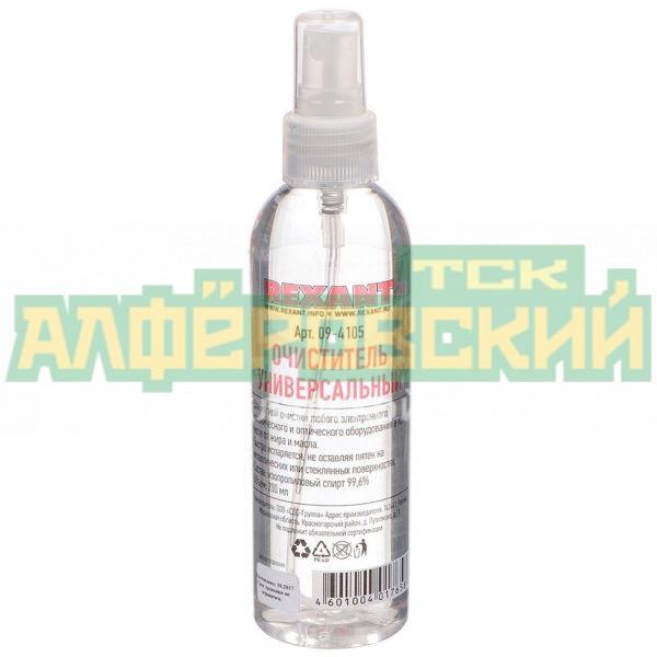 ochistitel universalnyj rexant 09 4105 200 ml 5ddcf4811d8e4 600x600 - Очиститель универсальный Rexant 09-4105, 200 мл