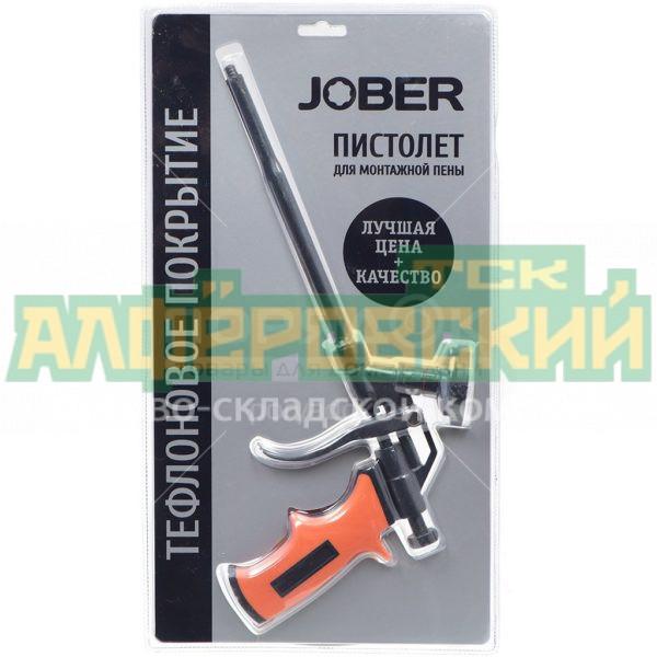 pistolet dlja montazhnoj peny jober profi 271010 5ddca77bc0229 600x600 - Пистолет для монтажной пены Jober Профи 271010