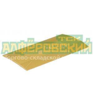 porog styk al 125 zoloto 1 m 5dda49e70b1ba 300x300 - Порог-стык АЛ-125 золото, 1 м