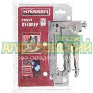 stepler mebelnyj haisser 53 tip hs119001 6 14 mm 5ddc33800a8fa 300x300 - Степлер мебельный Haisser 53 тип HS119001, 6-14 мм