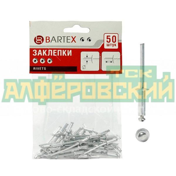 zaklepki bartex 3 2h12 mm 50 sht 5ddc302a4e80f 600x600 - Заклепки Bartex 3.2х12 мм, 50 шт