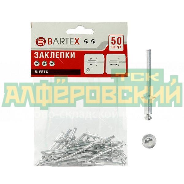 zaklepki bartex 3 2h6 mm 50 sht 5ddc301902504 600x600 - Заклепки Bartex 3.2х6 мм, 50 шт