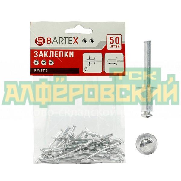 zaklepki bartex 4 8h10 mm 50 sht 5ddc2ff02634b 600x600 - Заклепки Bartex 4.8х10 мм, 50 шт