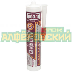 zhidkie gvozdi quality dlja panelej 310 ml 5ddbd325ccdb9 300x300 - Жидкие гвозди Quality для панелей, 310 мл