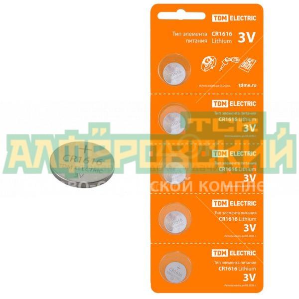 batarejka tdm electric cr1616 3v bp 5 lithium sq1702 0025 cena za 5 batareek 5defad68a1a28 600x600 - Батарейка TDM Electric CR1616 3V BP-5 Lithium SQ1702-0025, цена за 5 батареек