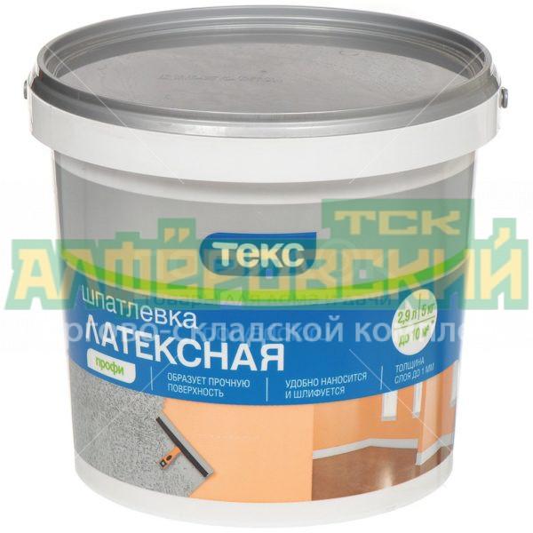 shpaklevka polimernaja teks 5 kg 5dff3bb6c2334 600x600 - Шпаклевка полимерная Текс, 5 кг