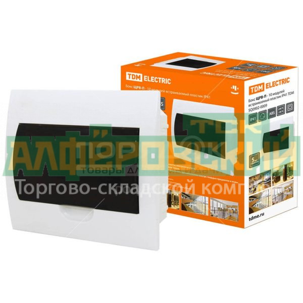 boks vstraivaemyj 10 modulej tdm electric sq0902 0009 5e1d946426b01 600x600 - Бокс встраиваемый 10 модулей TDM Electric SQ0902-0009
