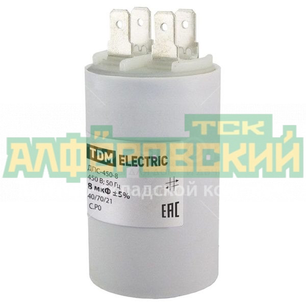 kondensator tdm electric sq0739 0011 dps 450v 8 mkf 5e26d2a6cb24e 600x600 - Конденсатор TDM Electric SQ0739-0011 ДПС 450В, 8 мкФ