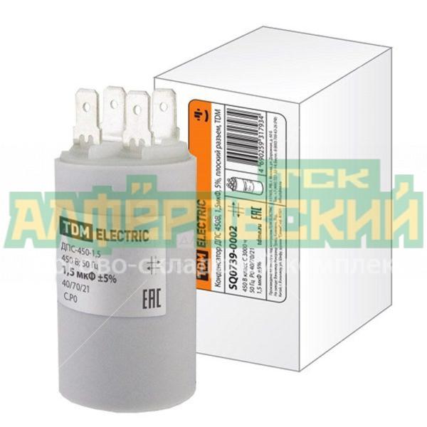 kondensator tdm electric sq0739 0014 dps 450v 10 mkf 5e26d2ad5504f 600x600 - Конденсатор TDM Electric SQ0739-0014 ДПС 450В, 10 мкФ