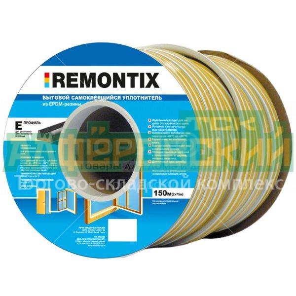 uplotnitel rezinovyj remontix e chernyj 9h4 mm 150 m 5e92def3c7595 600x600 - Уплотнитель резиновый Remontix E черный 9х4 мм, 150 м