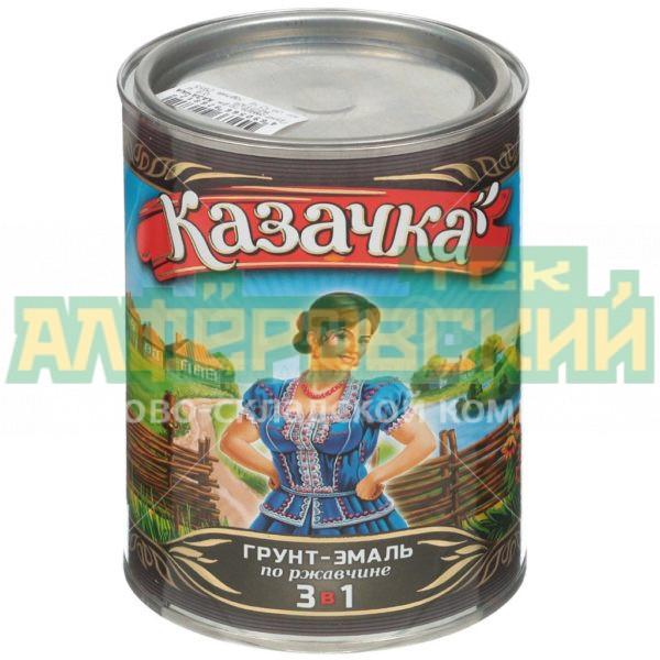 grunt jemal kazachka seraja po rzhavchine 0 9 kg 5eb020d4db9ee 600x600 - Грунт-эмаль Казачка серая по ржавчине, 0.9 кг