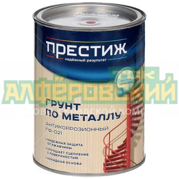gruntovka gf 021 prestizh dlja metalla seraja 0 9 kg 5eb020e1aadfd 600x600 - Грунтовка ГФ-021 Престиж для металла серая, 0.9 кг