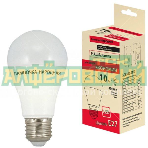 lampa svetodiodnaja tdm electric sq0340 0113 10 vt e27 teplyj belyj svet 5eccc460969f6 600x600 - Лампа светодиодная TDM Electric SQ0340-0113 10 Вт E27 теплый белый свет