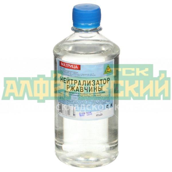 nejtralizator rzhavchiny matrica 0 5 l 5eb961712bea4 600x600 - Нейтрализатор ржавчины Матрица, 0.5 л
