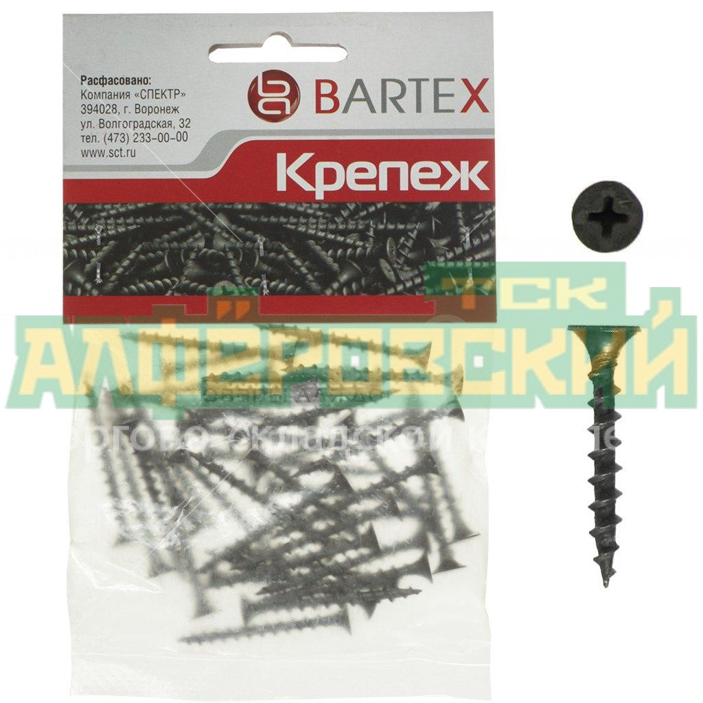 samorez po derevu i gipsokartonu bartex 50 sht 3 5h32 mm 5ee7d49601084 - Саморез по дереву и гипсокартону Bartex 50 шт, 3.5х32 мм