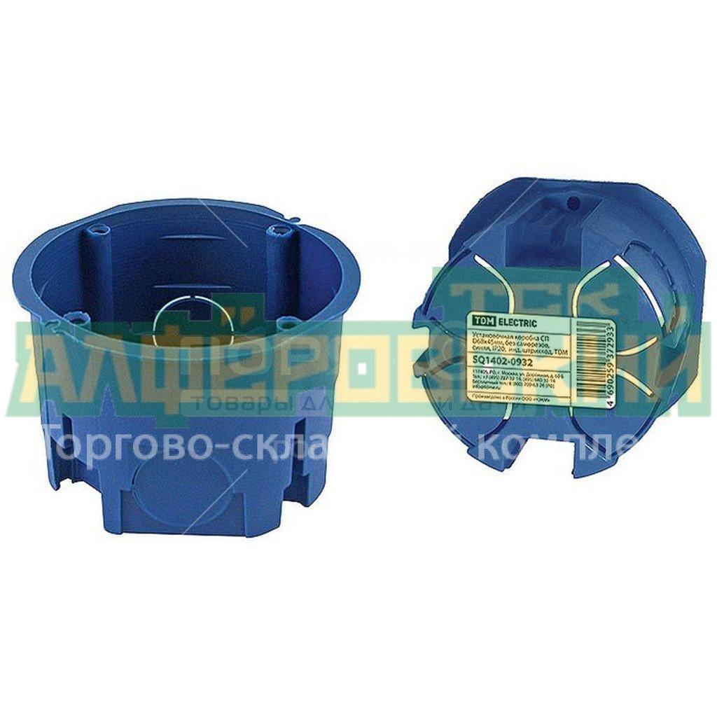 ustanovochnaya korobka sp d68h45mm bez samorezov sinyaya ip20 ind shtrihkod tdm sq1402 0932 5efb44983c011 - Установочная коробка СП D68х45мм, без саморезов, синяя, IP20, инд. штрихкод, TDM SQ1402-0932