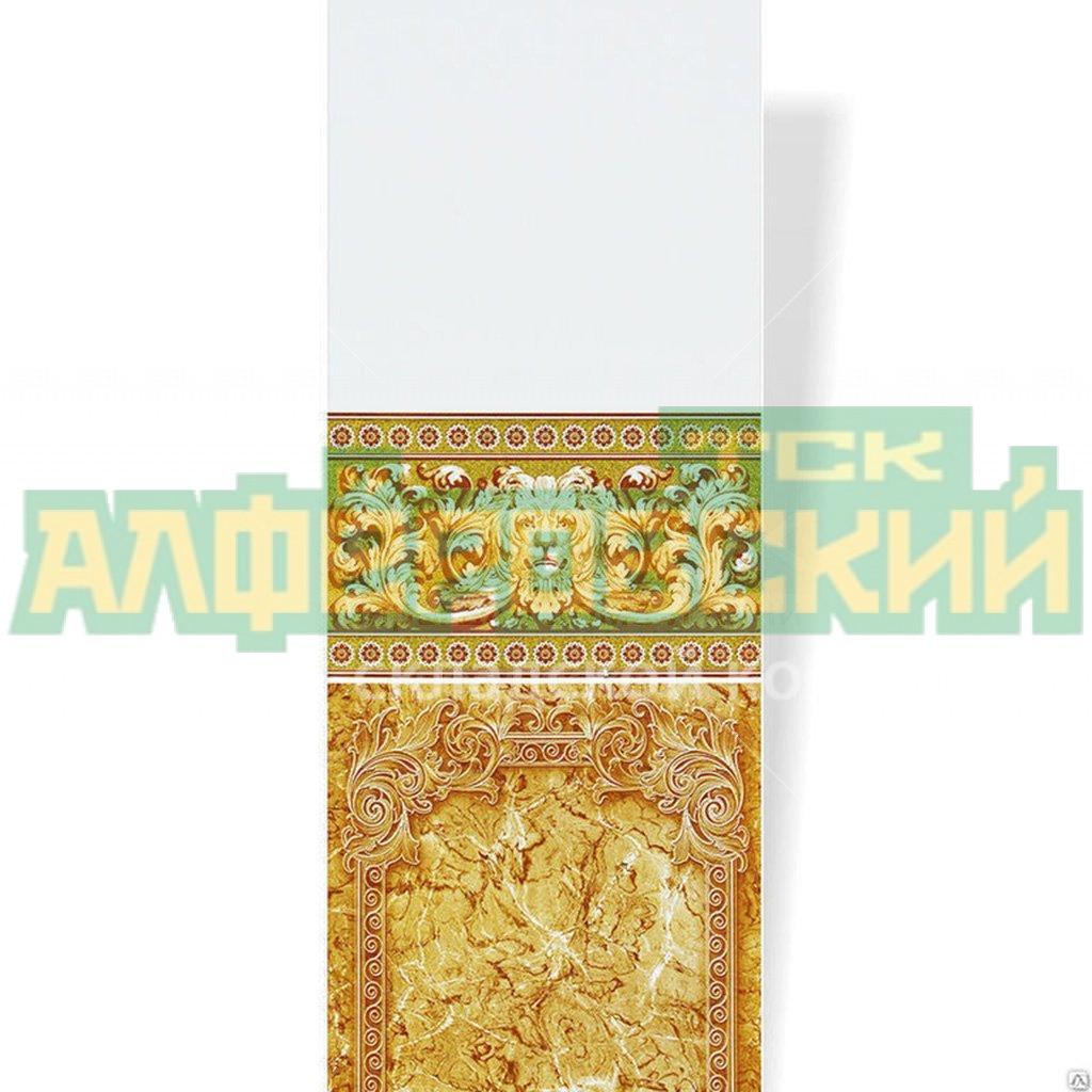 pvh panel akvaton lev zoloto 0 25h2 7 m 5f140b090fa5a - ПВХ панель Акватон Лев золото, 0.25х2.7 м