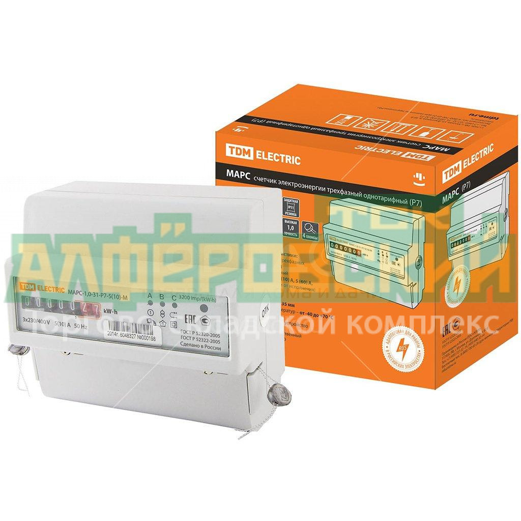 schetchik elektroenergii tdm electric mars sq1105 0015 5f04810cce214 - Счетчик электроэнергии TDM Electric Марс SQ1105-0015