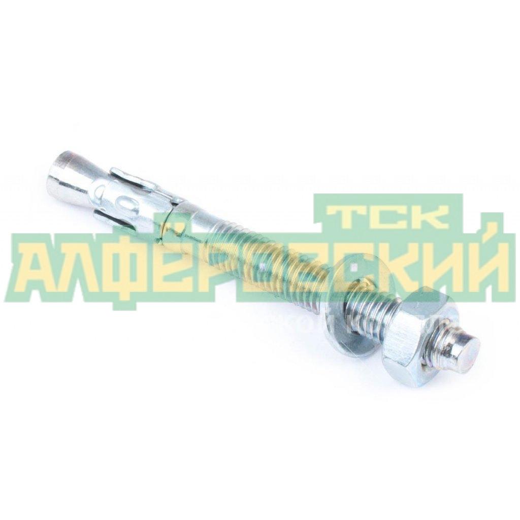 anker klinovoj 1 sht 10h95 mm 5f4d52552c86e - Анкер клиновой, 1 шт, 10х95 мм