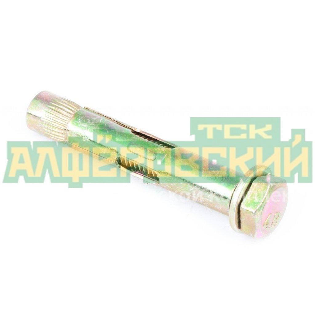 ankernyj bolt 2 sht 10h60 mm 5f4d52b3b6704 - Анкерный болт, 2 шт, 10х60 мм
