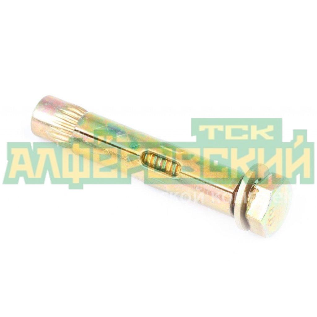 ankernyj bolt 4 sht 8h45 mm 5f4d527d6d015 - Анкерный болт, 4 шт, 8х45 мм