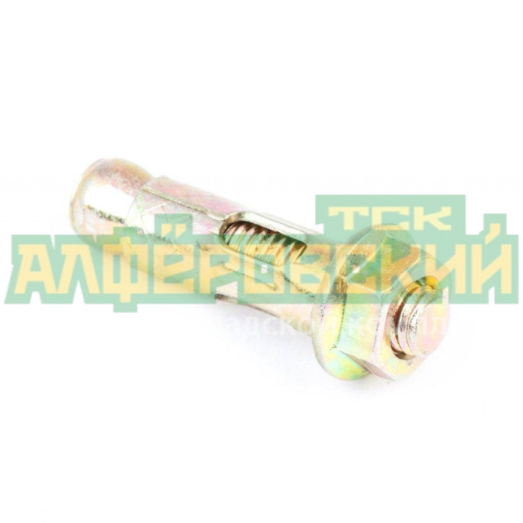 ankernyj bolt s gajkoj 5 sht 8h40 mm 5f4d5275b7238 - Анкерный болт с гайкой, 5 шт, 8х40 мм