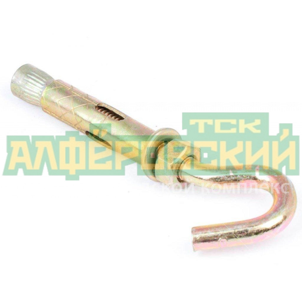 ankernyj bolt s kryukom 845 czink 3 sht 5f3add5dd41a4 - Анкерный болт с крюком 8x45 (цинк 3 шт)