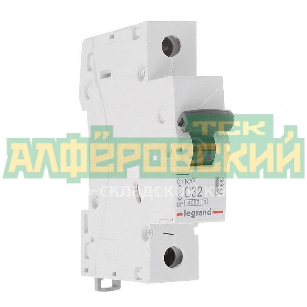 avtomaticheskij vyklyuchatel odnopolyusnyj legrand 32 a 4 5 ka 5f44e4718c793 - Автоматический выключатель однополюсный Legrand 32 А, 4.5 кА