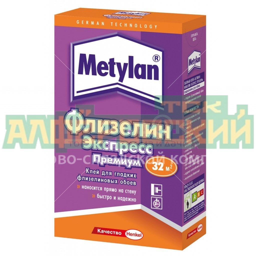 klej dlya vseh vidov oboev metylan flizelin ekspress premium 285 g 2198927 5f314abe05491 - Клей для всех видов обоев Metylan Флизелин Экспресс Премиум, 285 г, 2198927