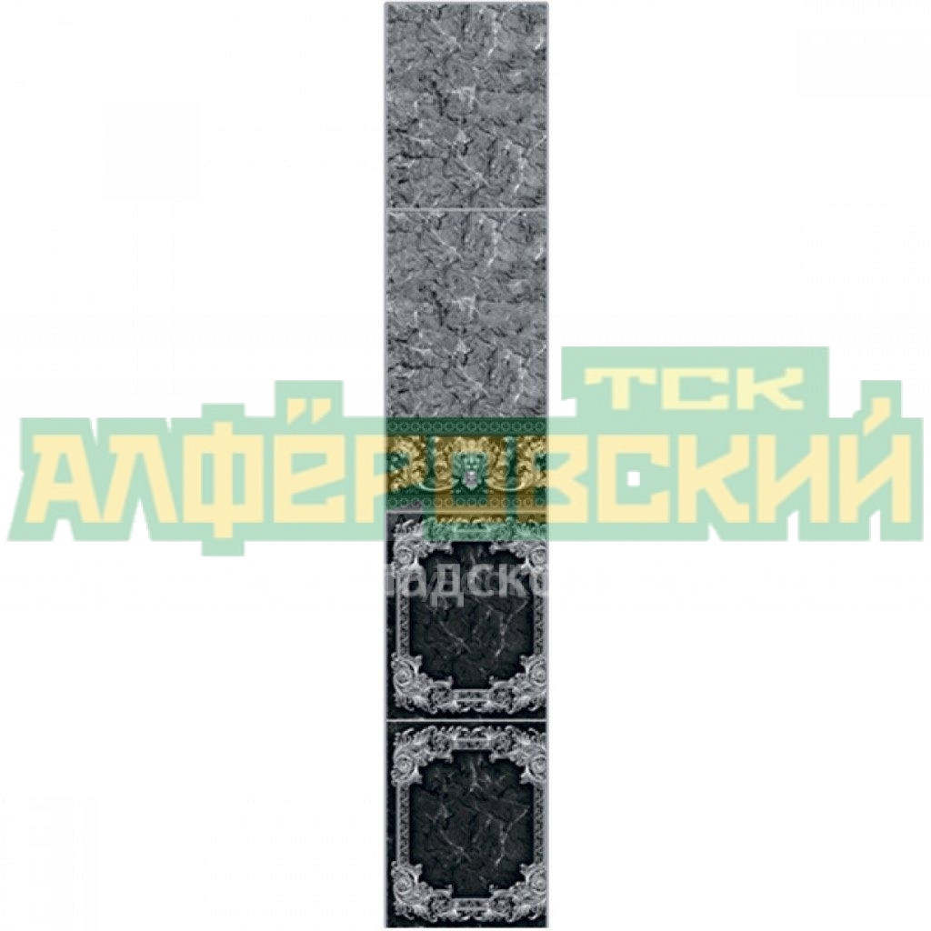 pvh panel akvaton lev chernaya 102 0 25h2 7 m 5f267f3ec1000 - ПВХ панель Акватон Лев черная 102, 0.25х2.7 м