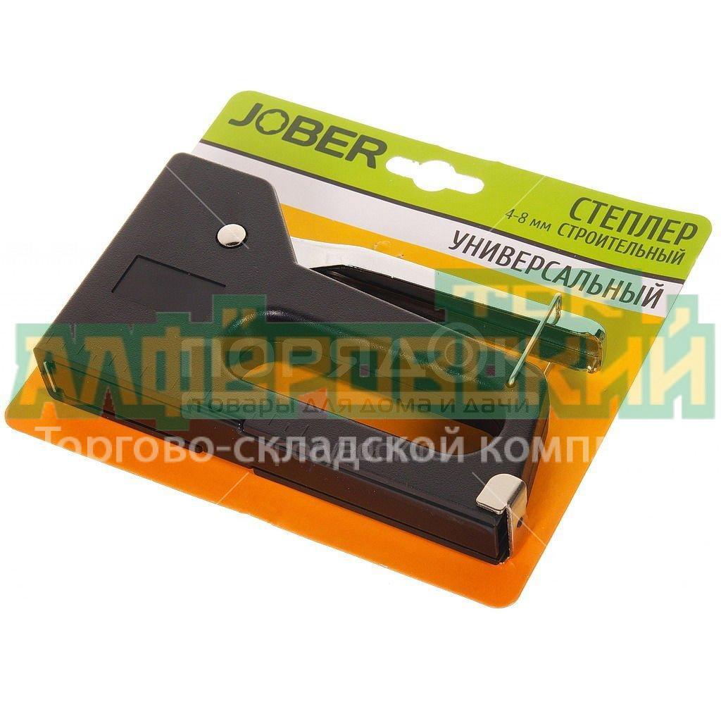 stepler mebelnyj 4 8mm 391003 5f441d76b0c92 - Степлер мебельный 4-8мм 391003