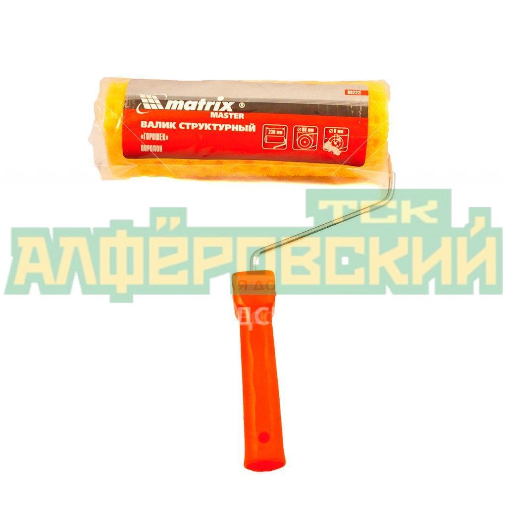 valik malyarnyj matrix 80222 porolonovyj 80h230 mm 5f3b4ea211c0c - Валик малярный Matrix 80222 поролоновый, 80х230 мм