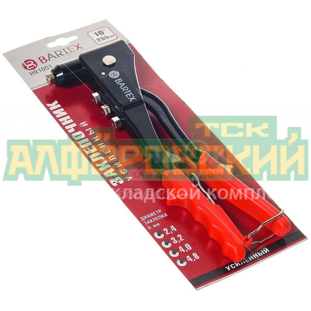 zaklepochnik usilennyj bartex hr1001 255 mm 5f441ac2062bf - Заклепочник усиленный Bartex HR1001, 255 мм