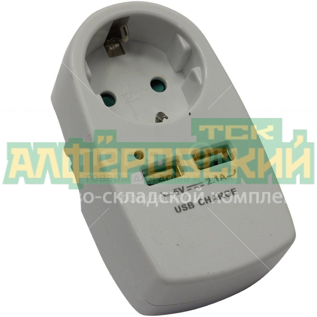 perehodnik elektricheskij start s a sa 1 zd 2usb 10 60 c usb zaryadkoj 5f578edfd0bf1 - Переходник электрический Старт С/А SA 1-ZD-2USB 10/60 c USB-зарядкой